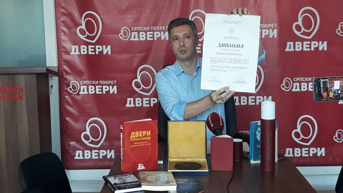 Boško Obradović pokazao dokaze o svom školovanju i izazvao Nebojšu Stefanovića da uradi isto