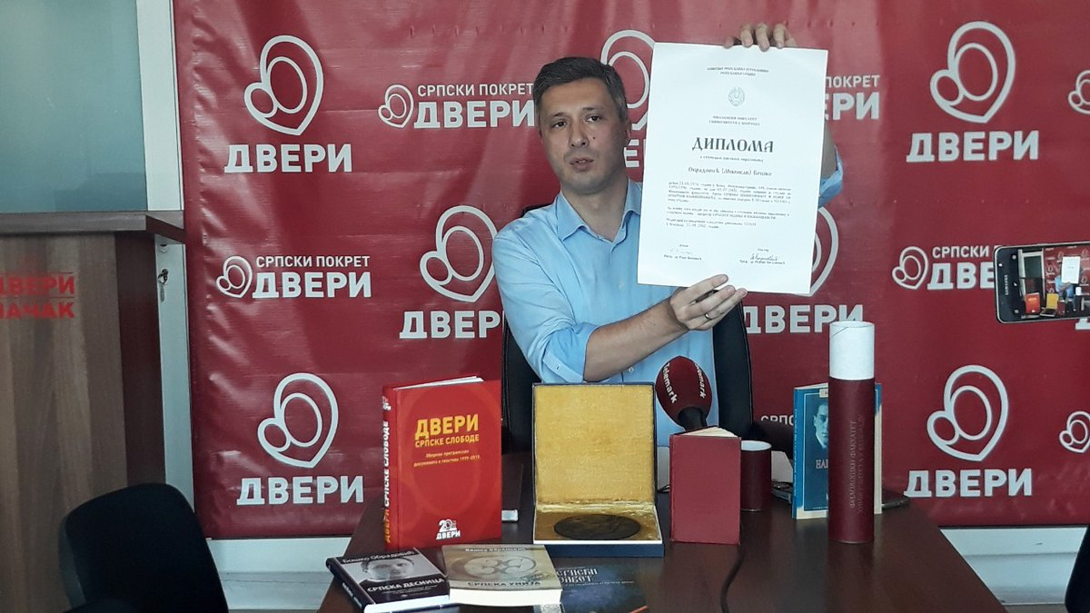 Boško Obradović: Nebojša Stefanović prvo da pokaže diplomu