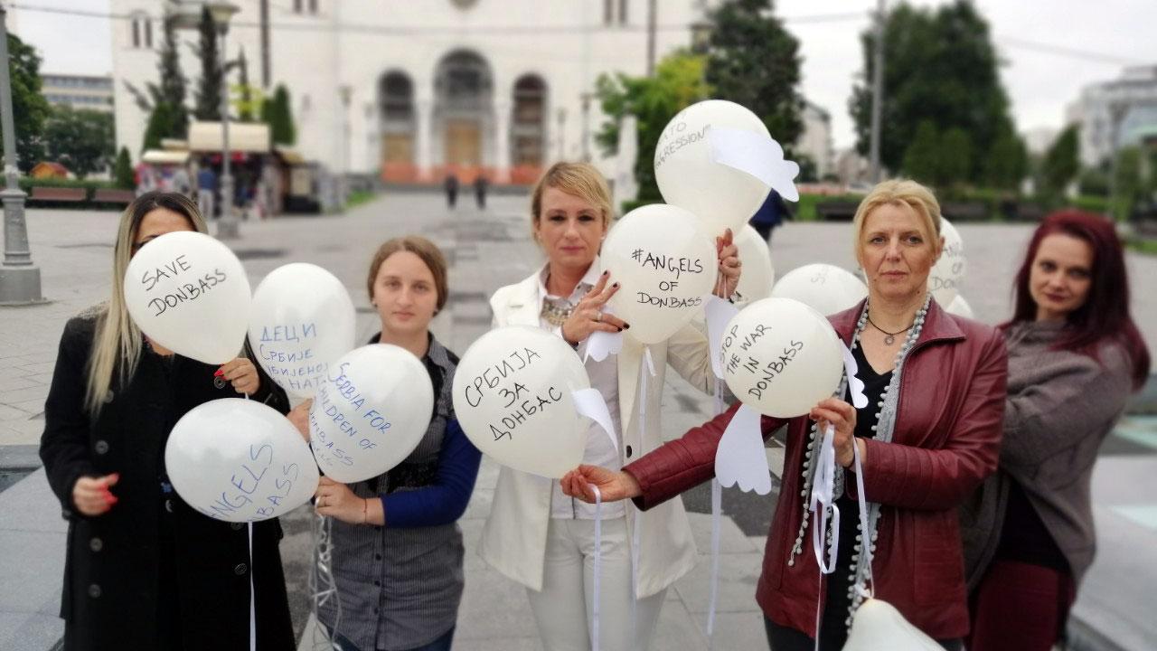 Međunarodni dan zaštite dece