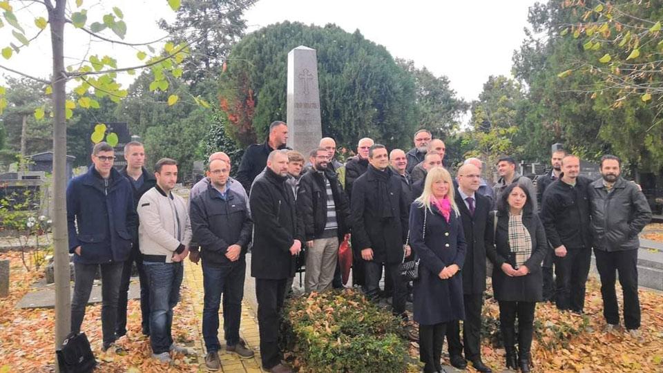 Dveri Novi Sad: Obeležena stogodišnjica prisajedinjenja