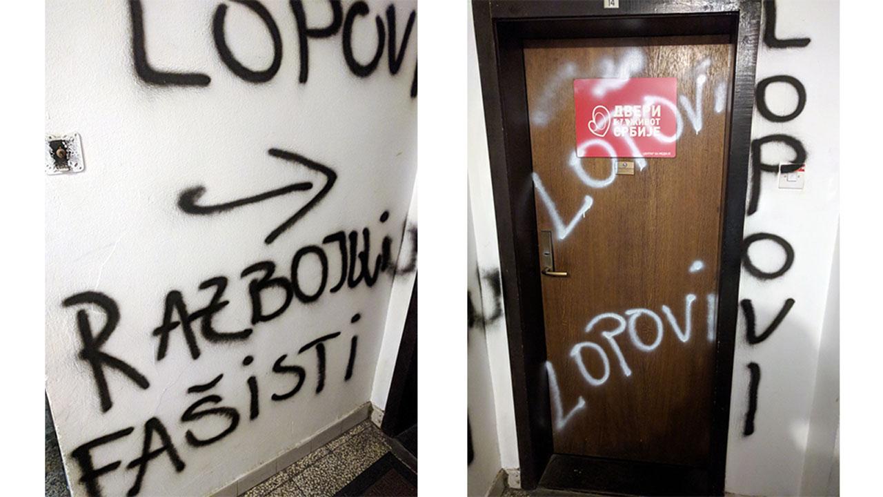 Uništena vrata kancelarije Dveri u Beogradu – da li je ovo organizovano nasilje?
