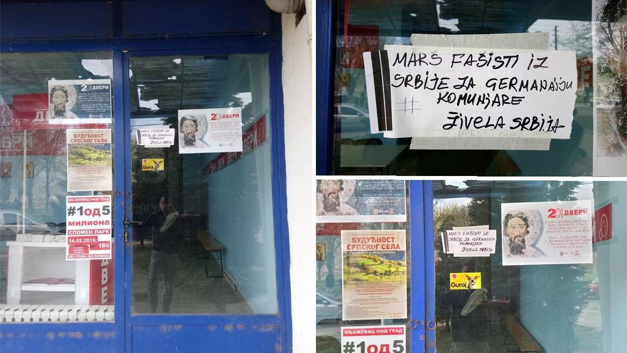 Pretnje Dverima postali svakodnevnica: Vandalizovana kancelarija u Knjaževcu