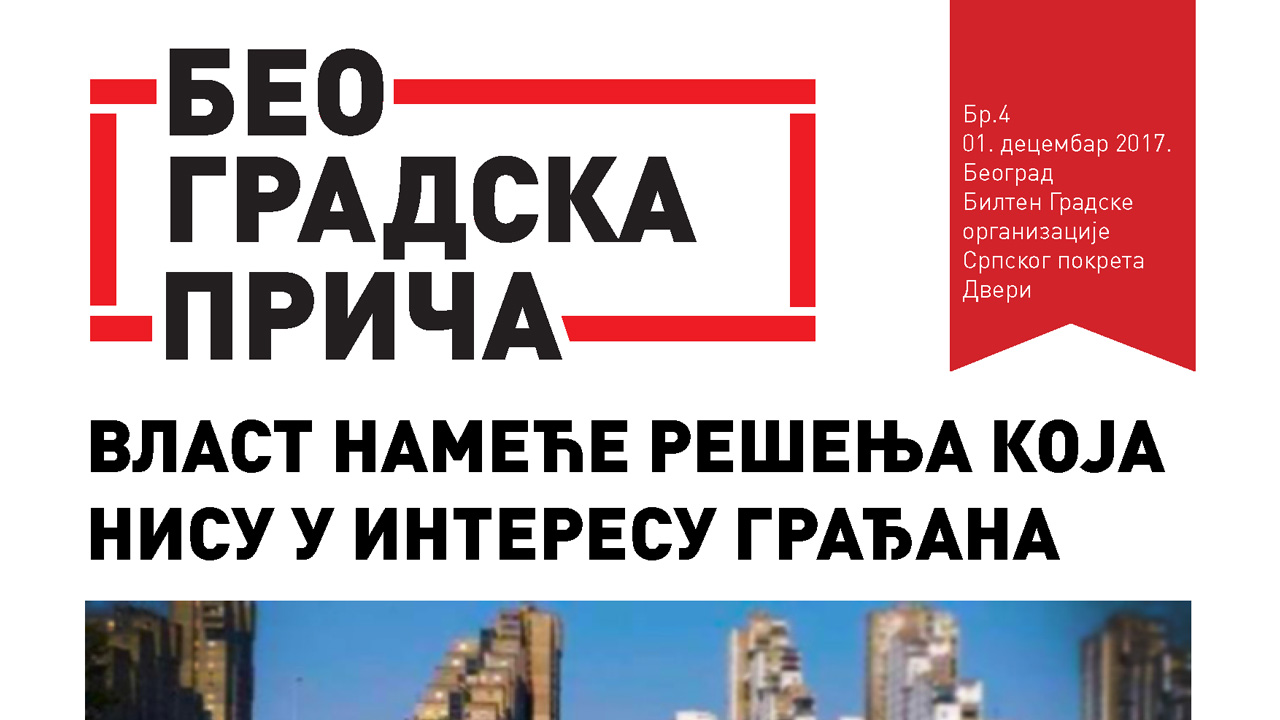 Beogradska priča - broj 4