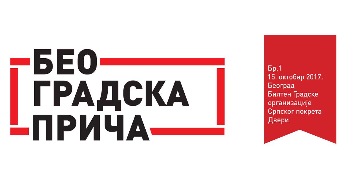 Beogradska priča - broj 1