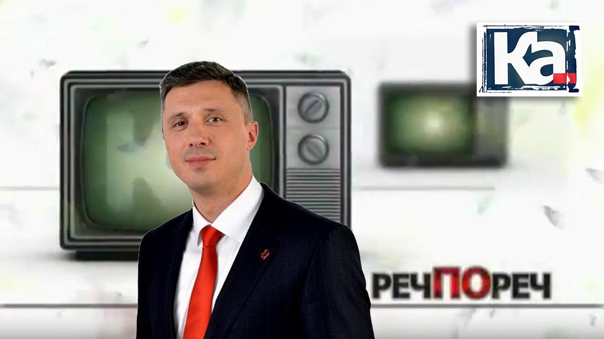 """Boško Obradović u """"Reč po reč"""" na KaTV"""