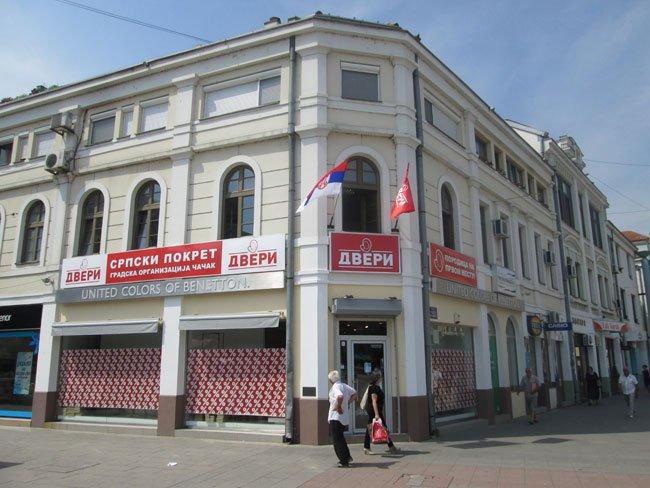 Rekonstrukcija ulice Slavka Krupeža kao slika čačanske vlasti