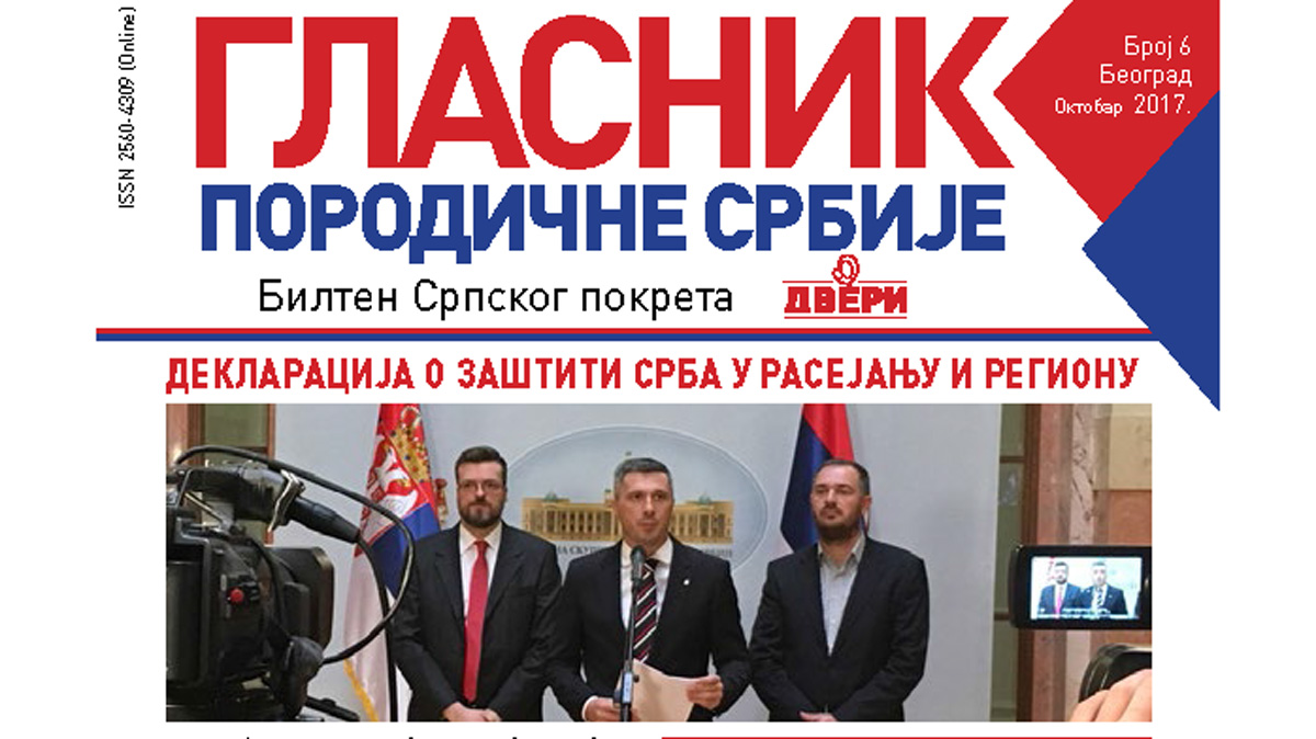 Glasnik porodične Srbije br. 6