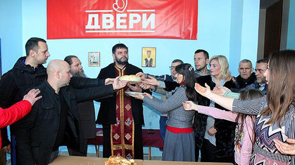 Dveri Knjaževac: Krsna slava u znaku jubileja