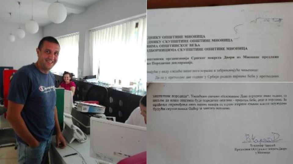 Dveri u Mionici traže usvajanje Porodične deklaracije
