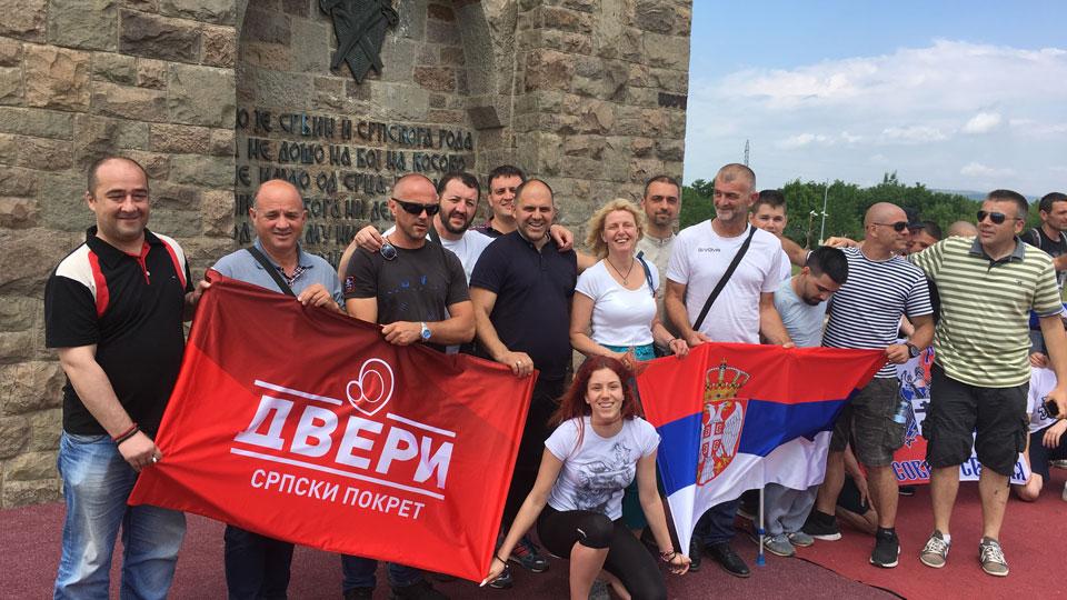 Dveri na Vidovdan posetile Kosovo i Metohiju