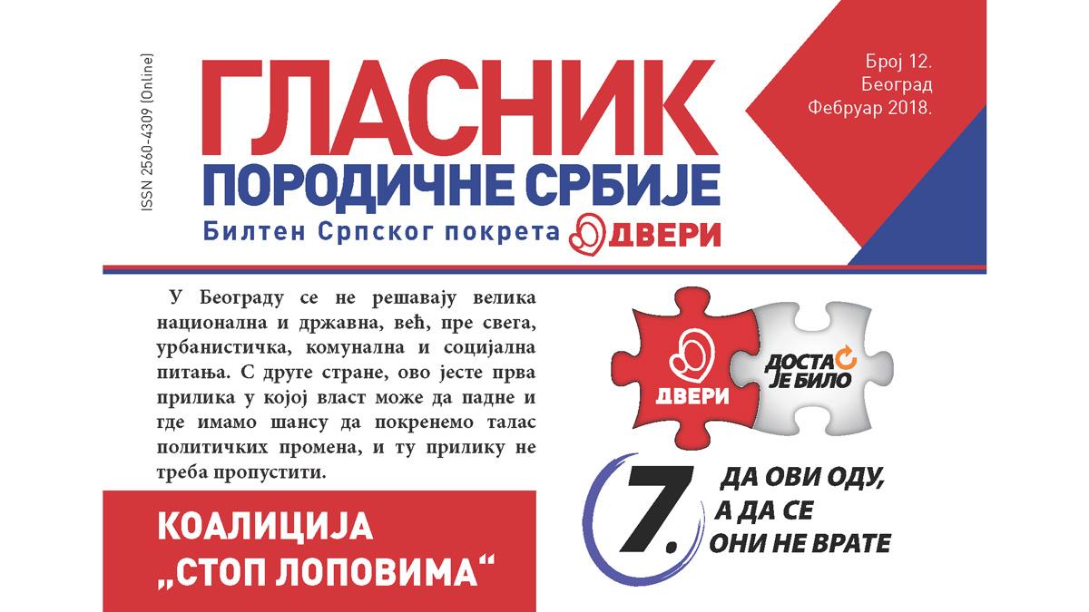 Glasnik porodične Srbije broj 12