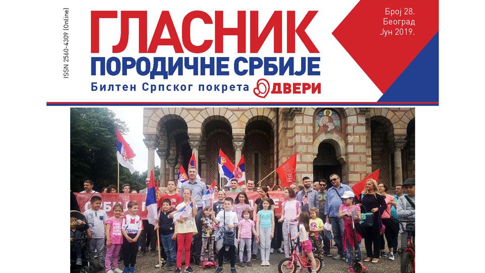 Glasnik porodične Srbije - broj 28