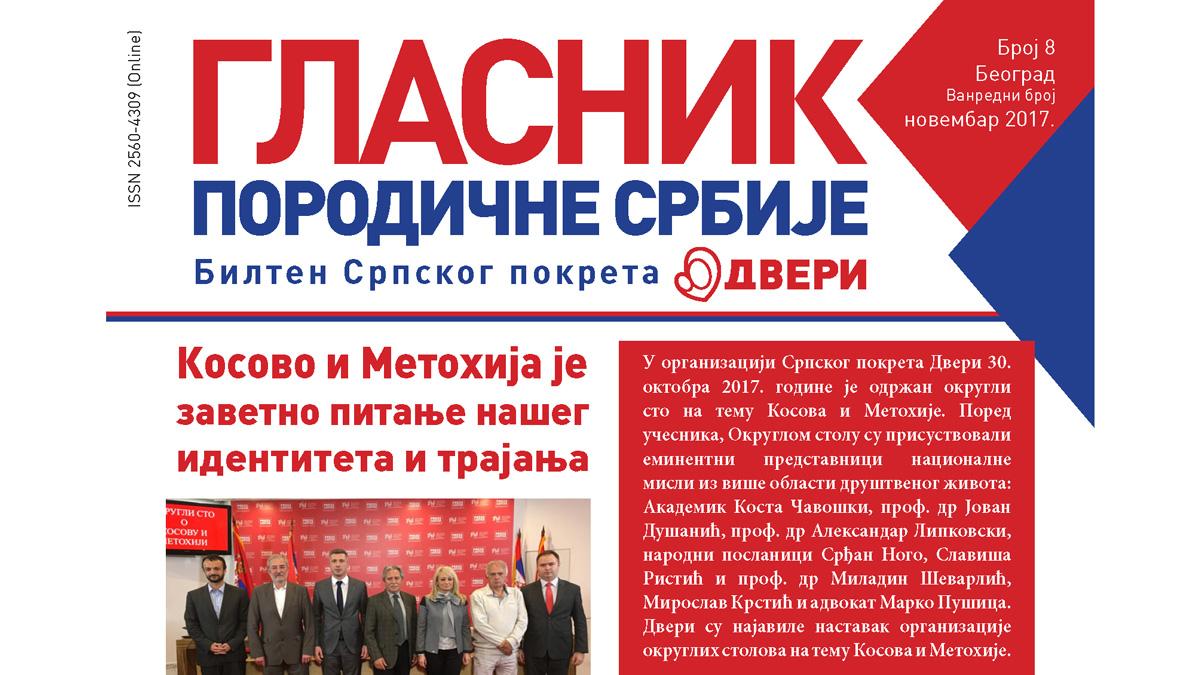 Glasnik porodične Srbije br. 8