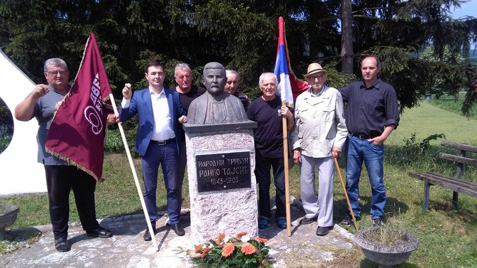Potomci i Dveri Dragačevo: 115 godina od smrti narodnog tribuna Ranka Tajsića