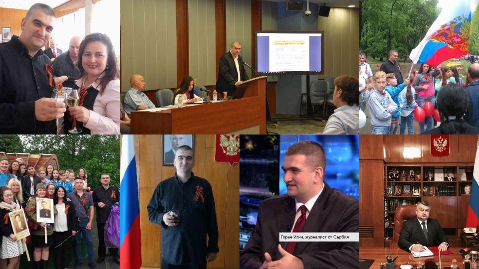 Diplomatske aktivnosti Dveri u Bugarskoj tokom maja