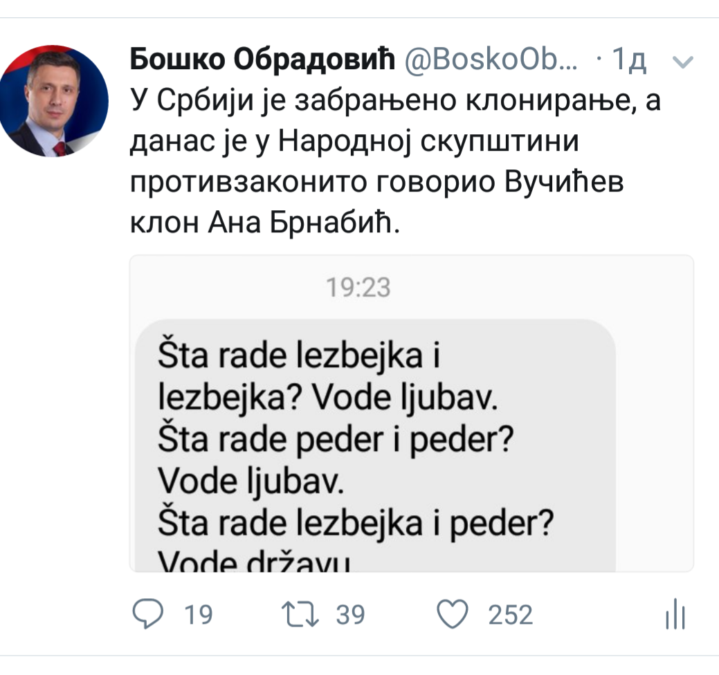 SKANDAL: Naprednjaci nazvali Vučića pederom, a Anu Brnabić lezbejkom