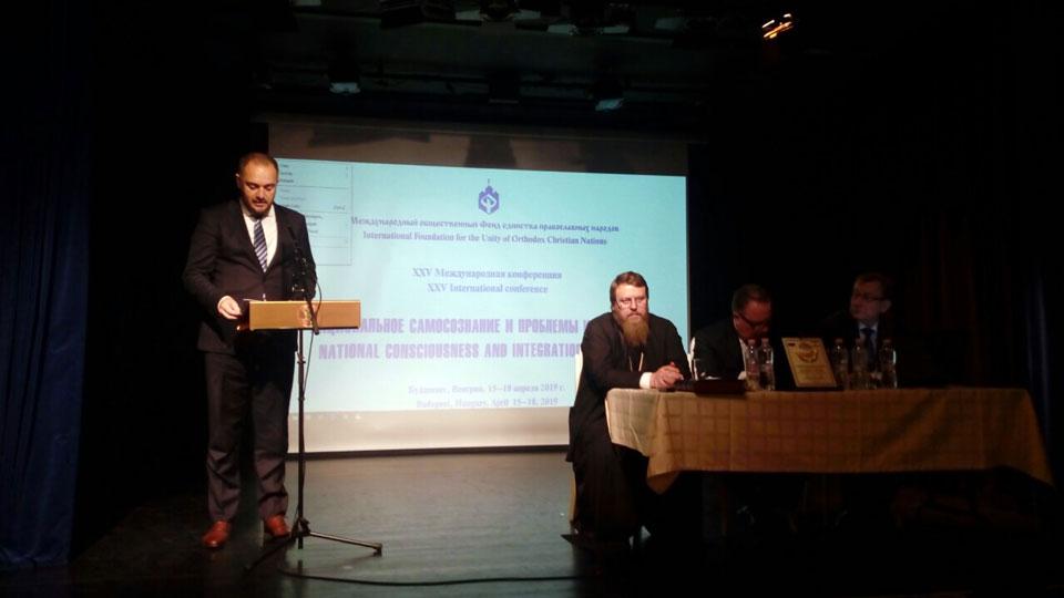 Ivan Kostić na Međunarodnoj konvenciji Fonda jedinstva pravoslavnih naroda