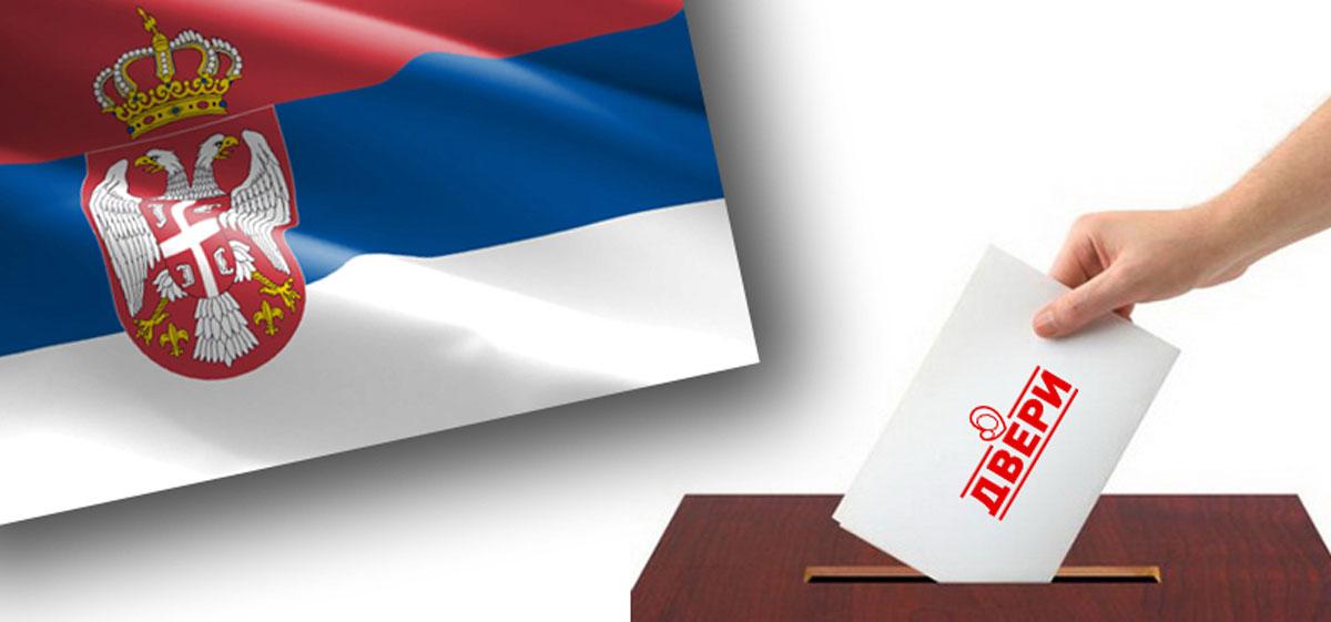 Dveri: Za LSV dobrosusedski odnosi su samo odricanje od Srbije