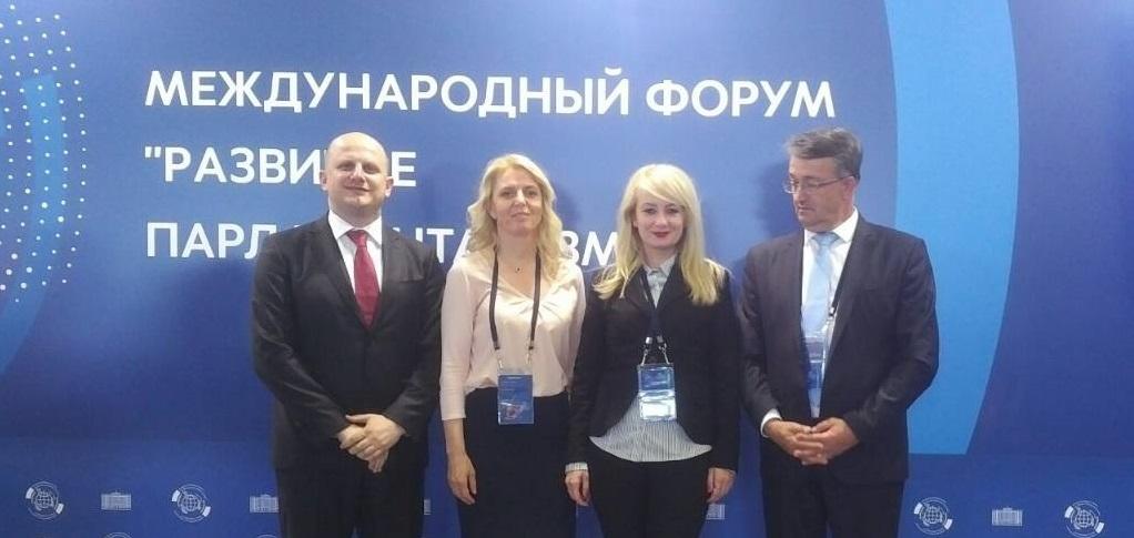 Dveri u Moskvi kao deo delegacije iz Srbije