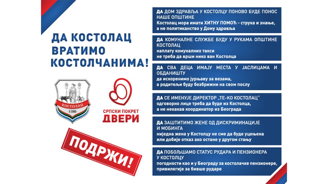 Prikupljanje potpisa za izbornu listu Dveri u Kostolcu