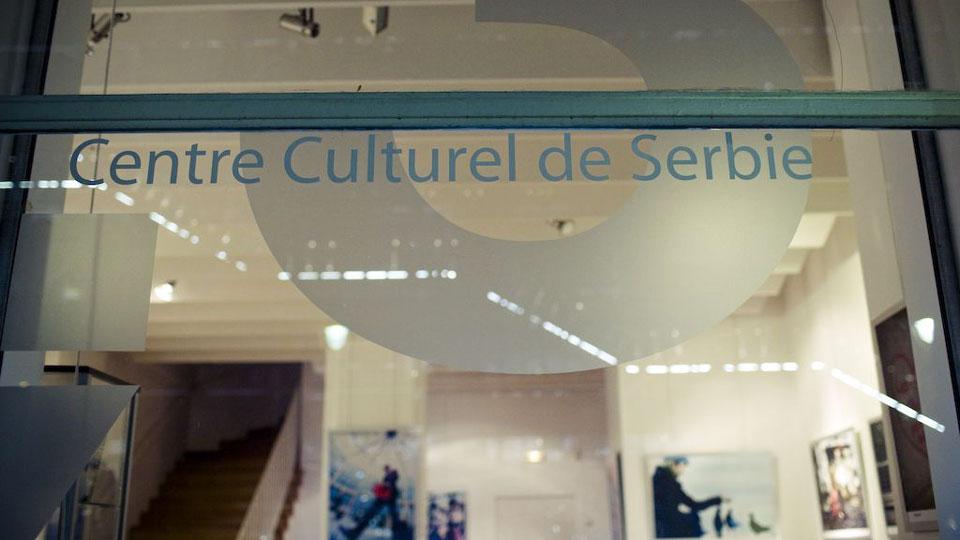 Reakcija Saveta za kulturu Dveri povodom prijema tzv Kosova u pariski Forum