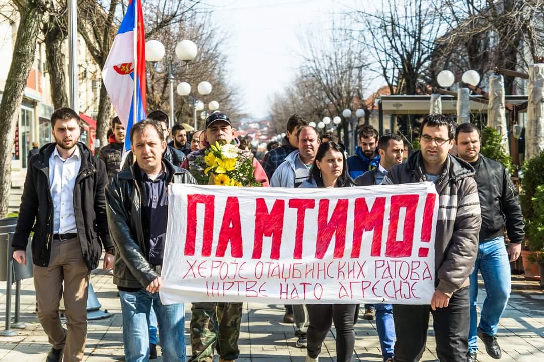 Lazarevčani poručili: Pamtimo heroje ratova i žrtve NATO agresije