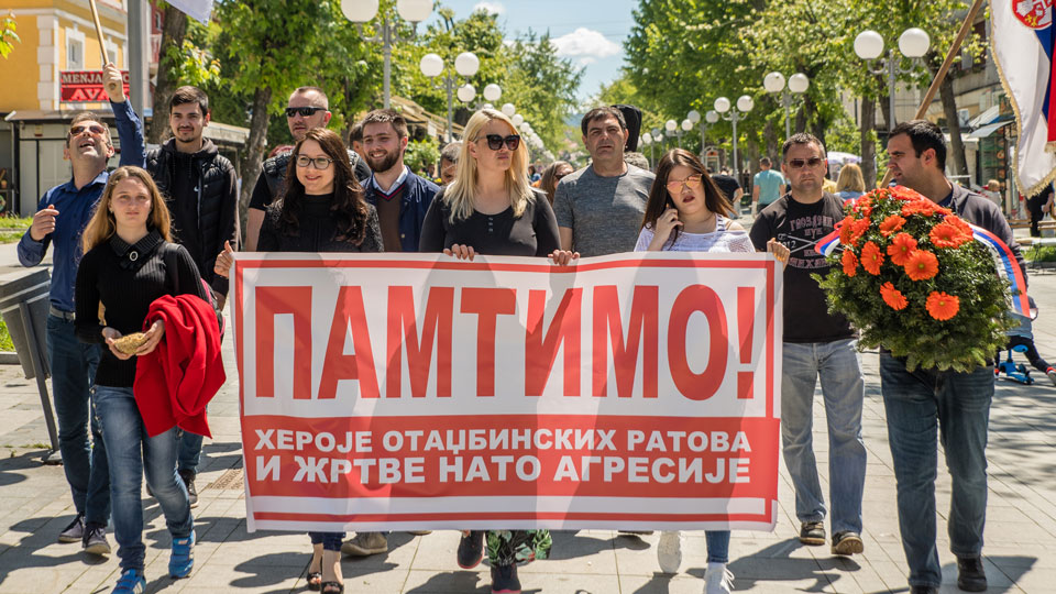"Dveri Lazarevac organizovale ""Kolonu pamćenja"""