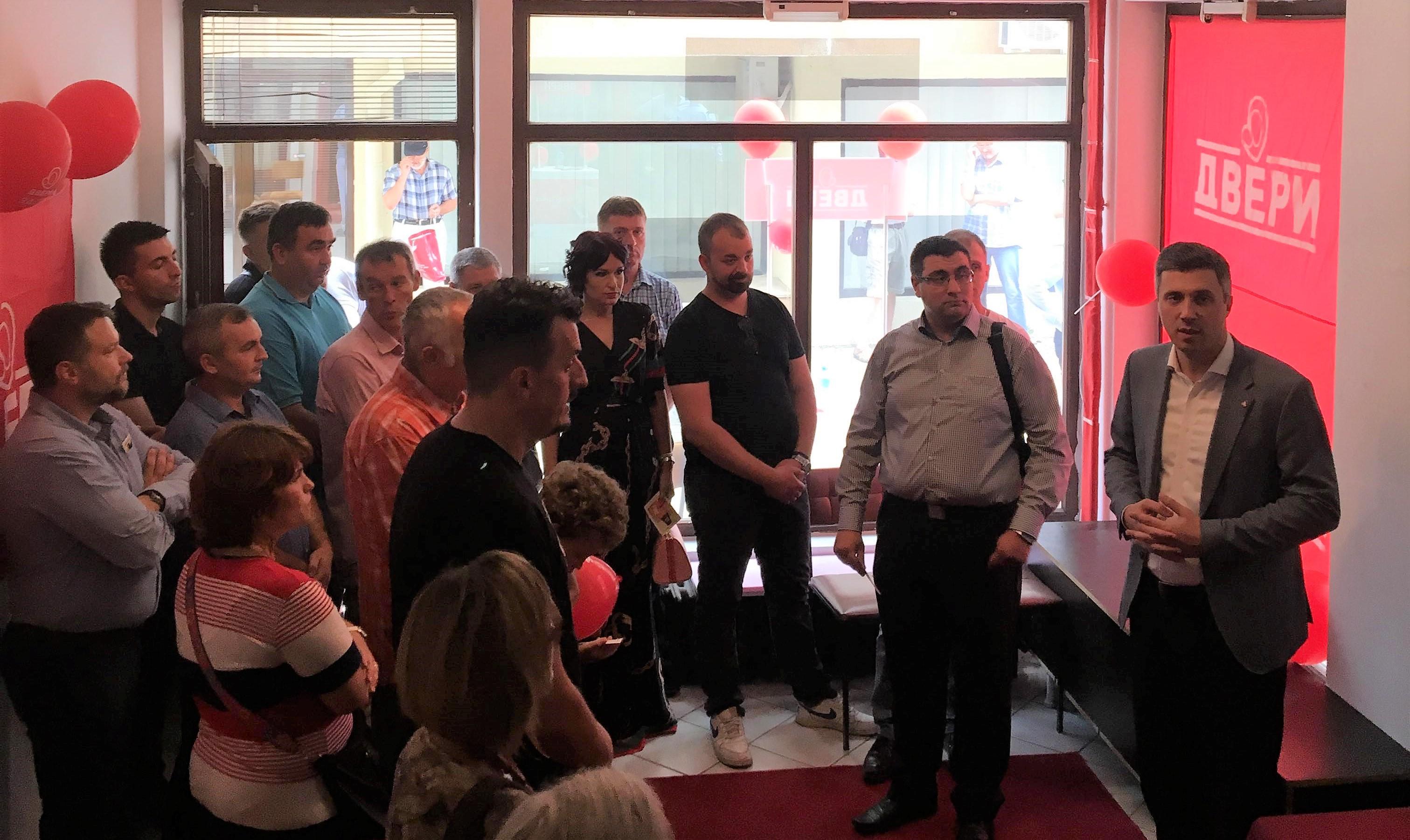 Šabac: Otvorena nova kancelarija Dveri uz prisustvo Boška Obradovića