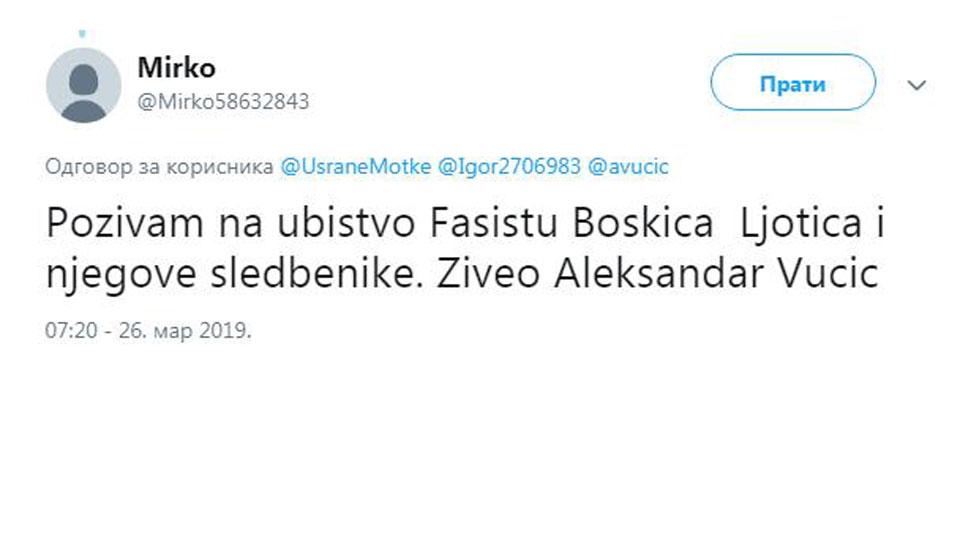 Nova pretnja smrću Bošku Obradoviću
