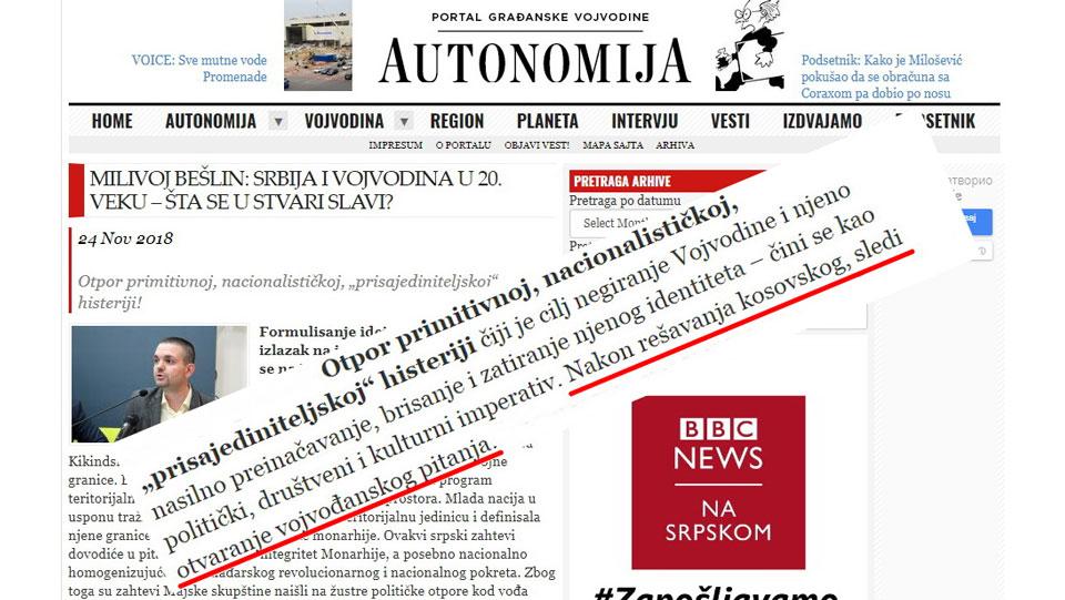 Srbija i Vojvodina u 20. veku - šta se u stvari slavi?