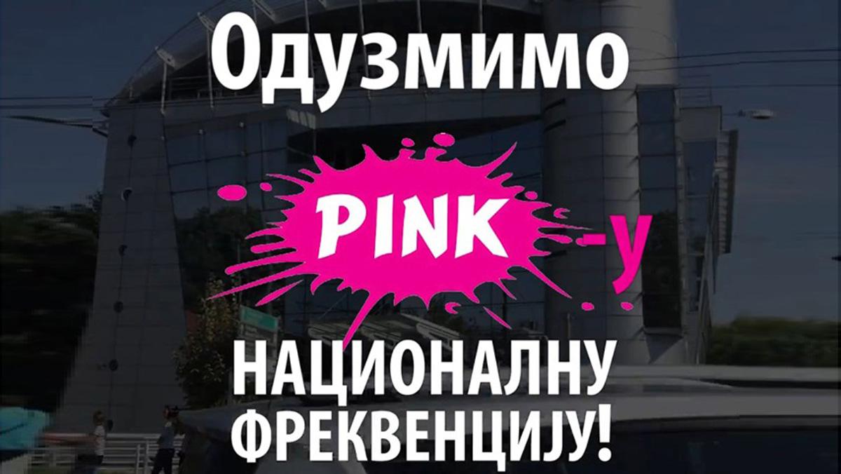 Dveri: PINK nije televizija već partijsko glasilo - TV SNS