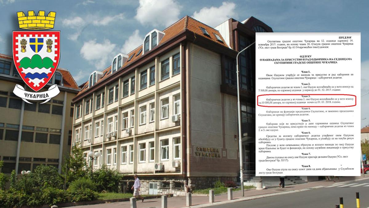 Dveri Beograd: Skandalozno povećanje naknada za odbornički rad