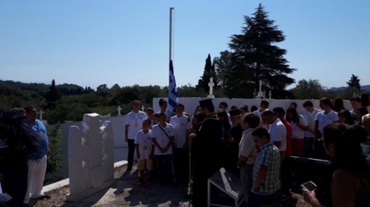 "Na ostrvu Krf podignut spomenik ""Gvozdenom puku i Moravskoj diviziji"""