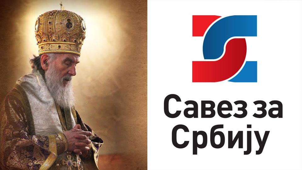 Pismo Saveza za Srbiju patrijarhu Irineju: SPC nije u vlasništvu SNS, a Vi ste poglavar čitave naše Crkve