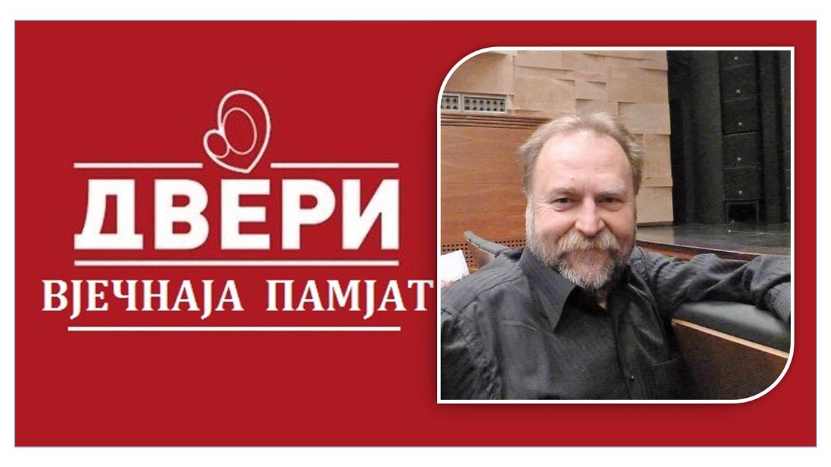 Upokojio se Petar Krstić, Odbornik Dveri u SO Kovin