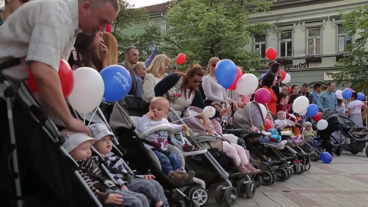 Dveri: Vlada Srbije nema populacionu politiku