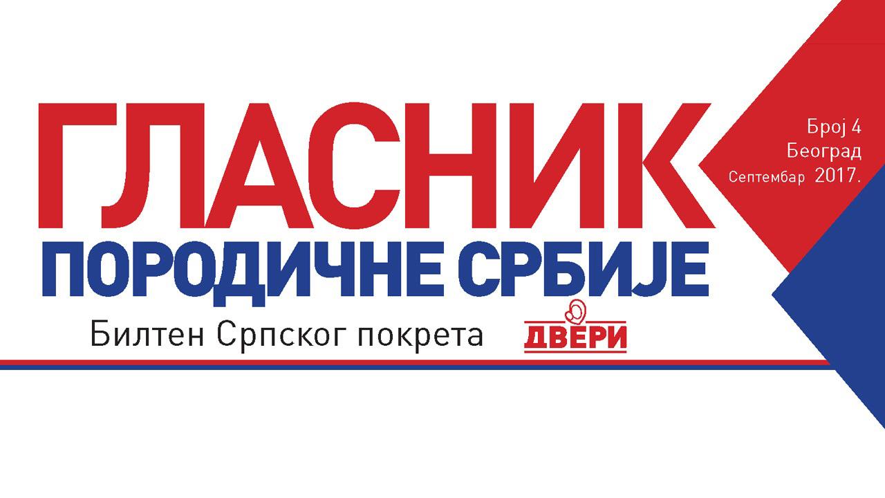 Glasnik porodične Srbije br. 4