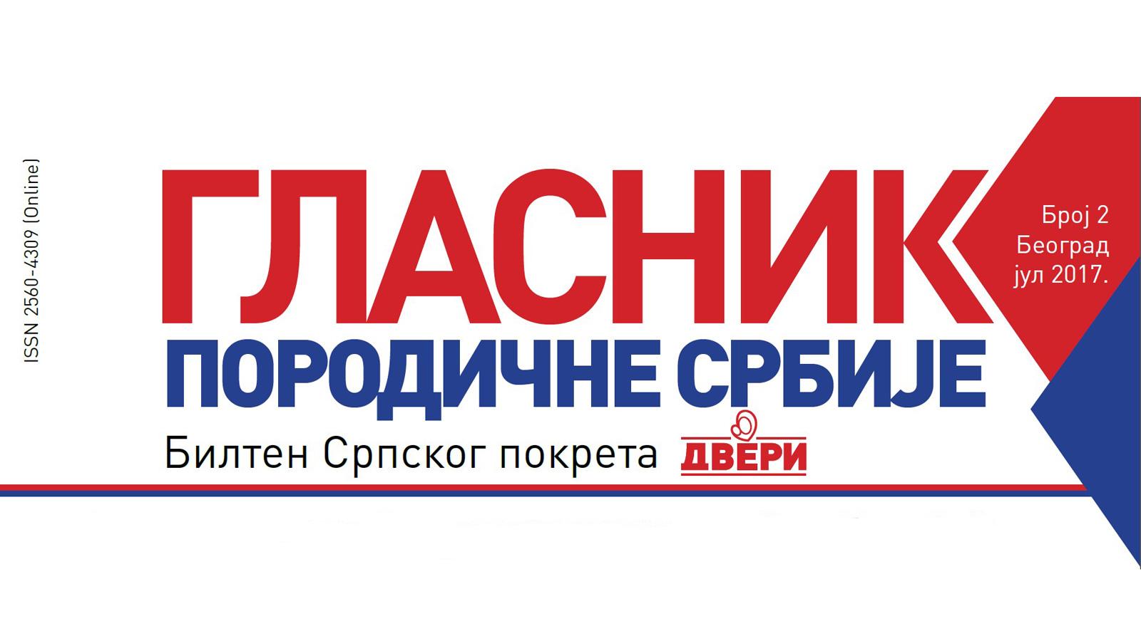 Glasnik porodične Srbije br. 2