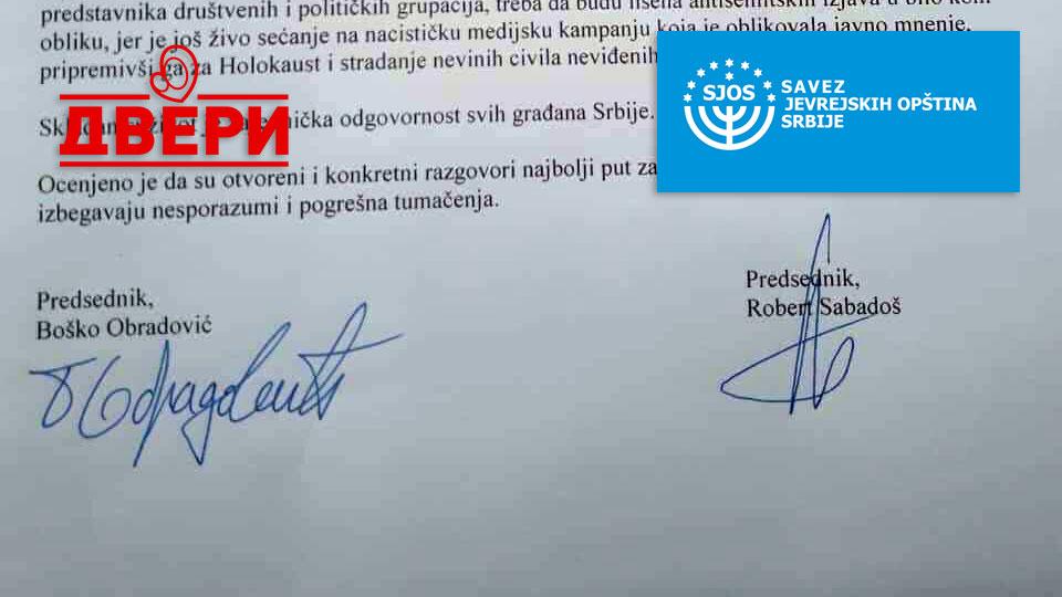 Delegacija Dveri u poseti Savezu jevrejskih opština Srbije