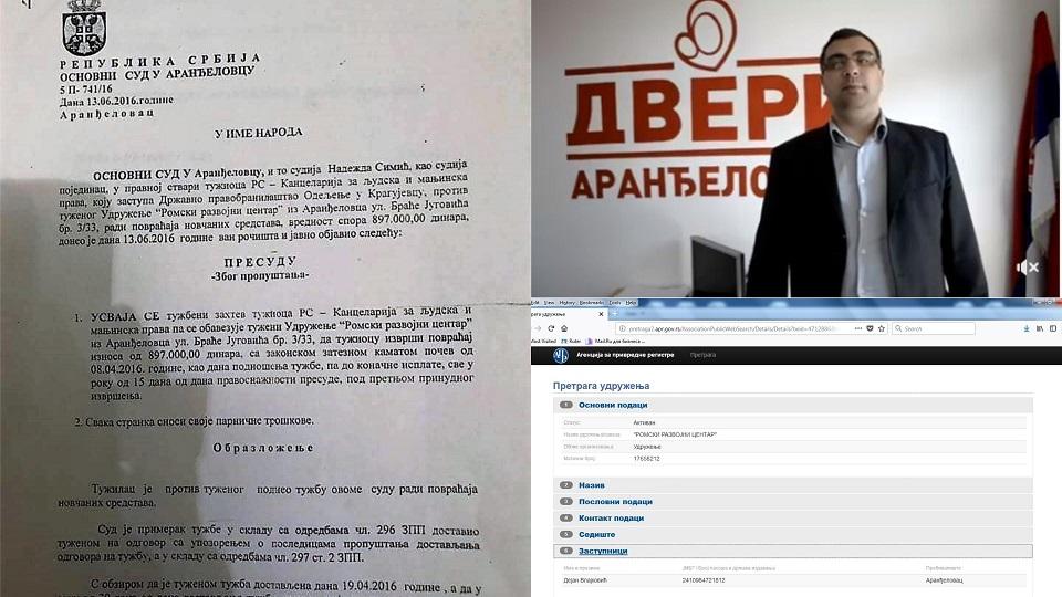 Još jedan dokaz kriminalne i koruptivne SNS vlasti u Aranđelovcu