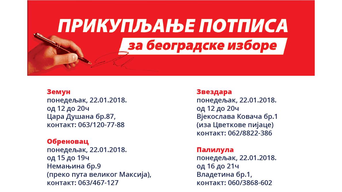 Prikupljanje potpisa za beogradske izbore 2018