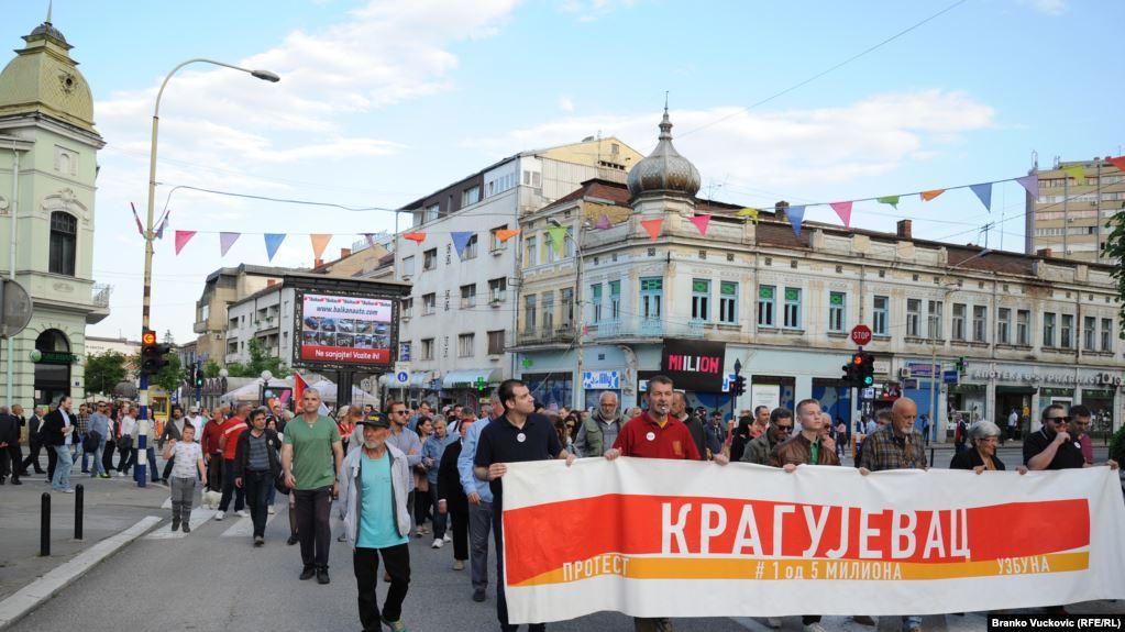 NAJAVA: U subotu u Kragujevcu veliki protest