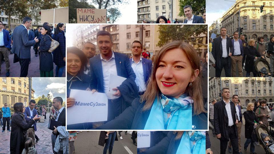 Protest trudnica i porodilja: Zakon je ponižavajući i diskriminatorski
