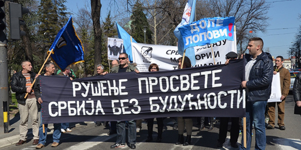 Dveri podržavaju štrajk prosvetnih radnika