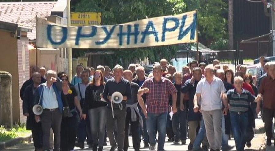 Dveri daju podršku protestu kragujevačkih oružara