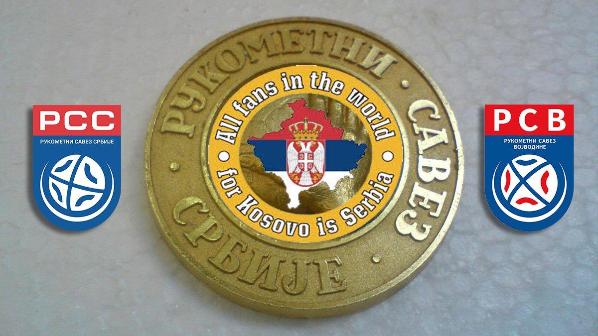 Glas naroda da urazumi odgovorne u Rukometnom savezu Srbije
