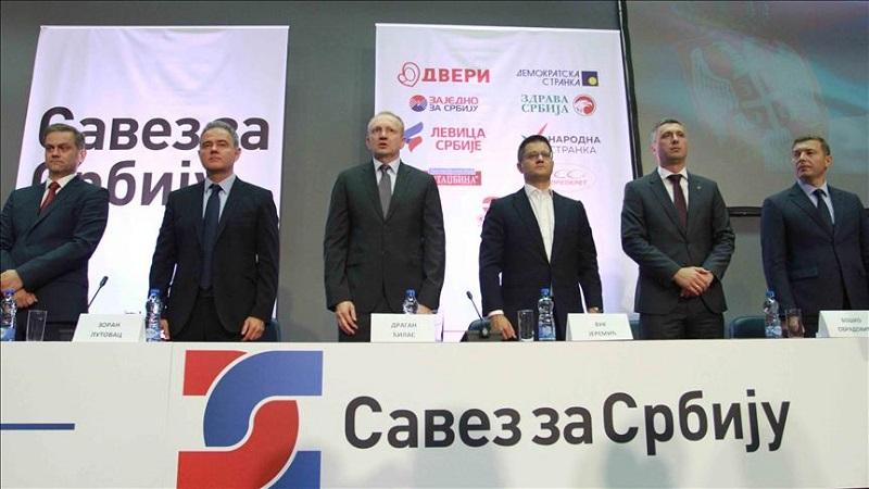 Savez za Srbiju neće učestvovati na kolegijumu Narodne skupštine