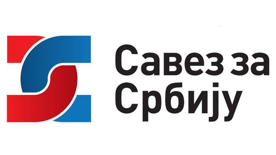 Danas se osniva Savez za Srbiju