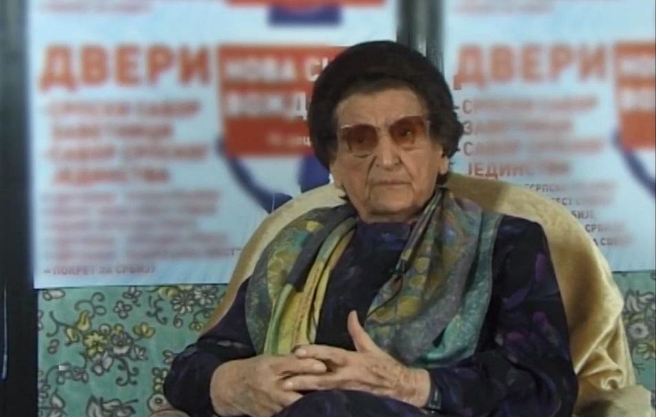 IN MEMORIAM: prof. dr Smilja Avramov