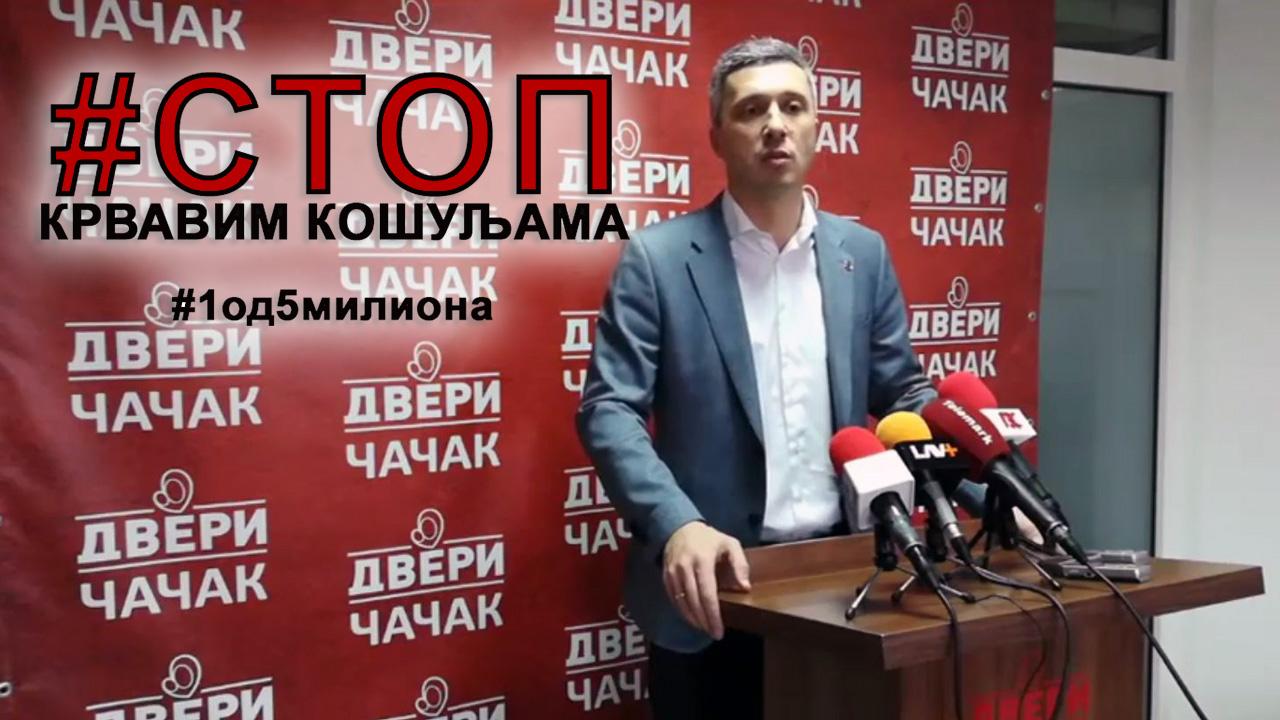 Boško Obradović: I ja sam jedan od 5 miliona